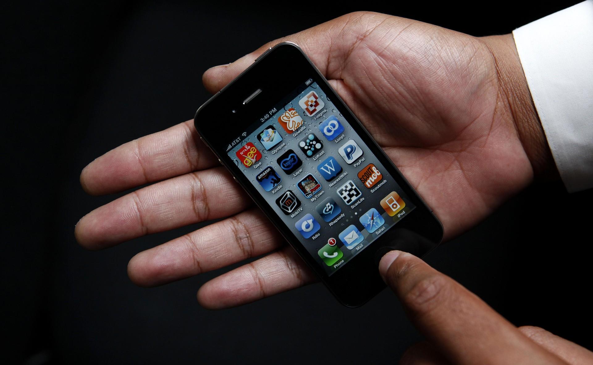 Как сделать чтоб у тебя был айфон под подушкой