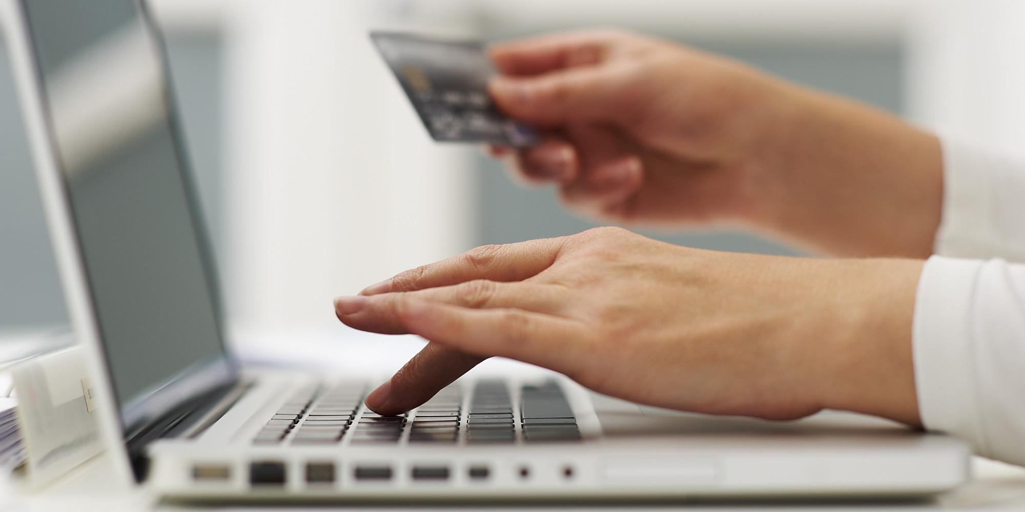 kupnja online